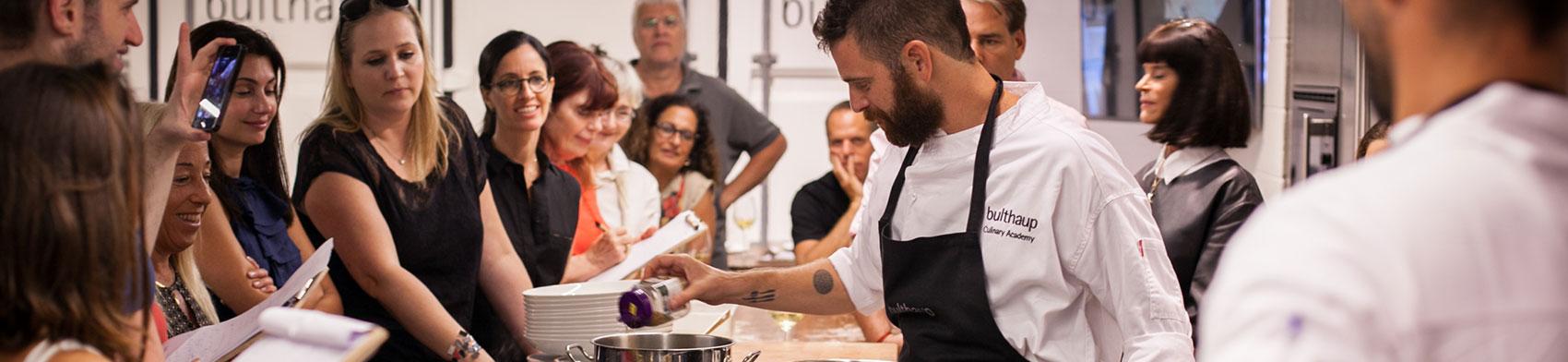סדנאות בישול באקדמיה הקולינרית של בולטהאופ